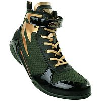 Боксёрки Venum Giant Low Linares Edition Boxing Shoes - 41 (US 8,5)